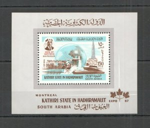 NW0204 1967 SOUTH ARABIA ARCHITECTURE EXPO MONTREAL MICHEL 12 EURO BL13A MNH