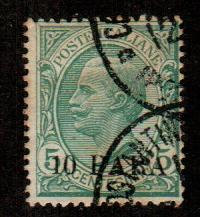 Italy Offices In Turkish Empire #13  Used  Scott $45.00