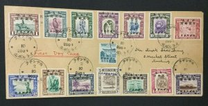 MOMEN: NORTH BORNEO JAPAN OCCUP SG #J20-32,J46 (BRUNEI J6) USED LOT #60138