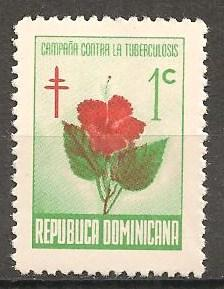 Dominican Republic #RA36 Mint Never Hinged VF (ST640L)