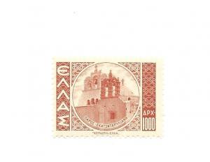Greece 1942 - M - Scott #447 *