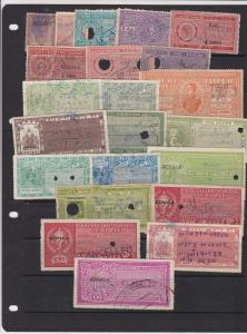 India States Court Fee Revenue Stamps Ref 30923