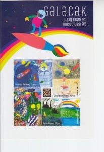 2019 Azerbaijan Children's Painting Competition MS4 (Scott 1227) MNH