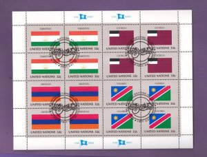 United Nations New York #693a  cancelled 1997 sheet flags  Georgia  Armenia