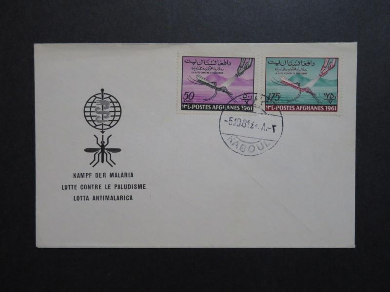Afghanistan 1961 Series FDC - Z8715