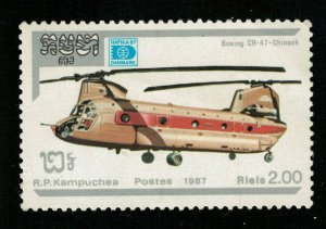 1987, Helicopter Boeing CH-47 Chinook, 2 riels (Т-9464)