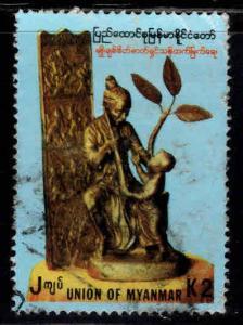 Burma Myanmar Scott 308 Used stamp