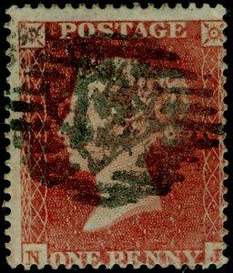 SG17, 1d red-brown, SC16 DIE I, USED. Cat £35. NJ