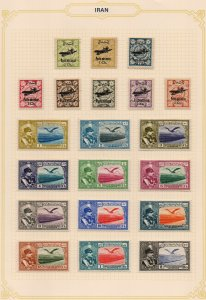 IRAN/PERSIA: Unused & Overprint Examples - Ex-Old Time Collection - Page (41872)