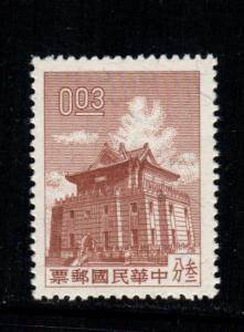 China 1270a  MNH cat $ .75 no gum