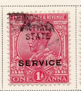 Indian States Patiala 1913 Early Issue Fine Used 1a. Optd 074827