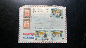 RARE JORDAN 1966 MULTIPLE STAMP REGISTERED COVER TO USA WITH RECEIVING CANCEL ON