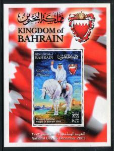 Bahrain 596, MNH, 2003 King Hamad on Horses National Day. x23742