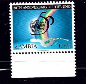 Zambia 649 MNH 1995 U.N. Anniversary    (ap1090)