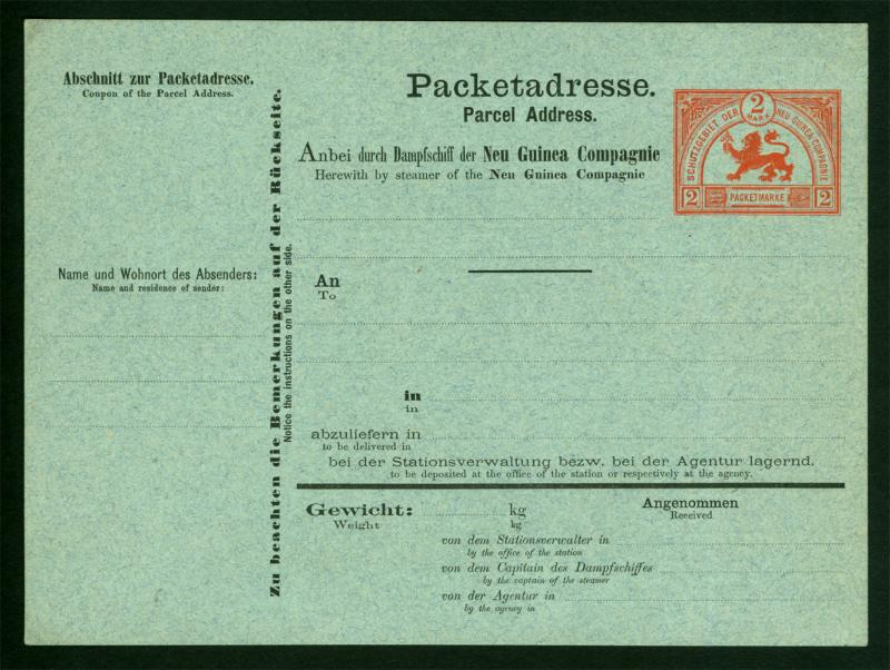 German Colonies - NEW GUINEA Compagnie 1888 2M Lion 'Packetadresse' parcel CARD