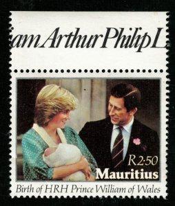Mauritius, R 2.5 (T-8419)