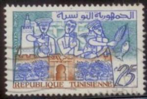 Tunisia 1959 SC#352 Used L394