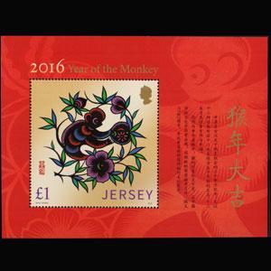 JERSEY 2015 - S/S Monkey Year NH