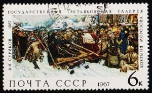 Russia.1967 6k S.G.3513 Fine Used