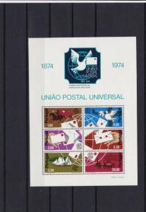 portugal 1974 mint never hinged u.p.u.  stamps sheet  ref r11557