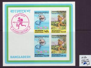 Z468 Jlstamps 1974 bangladesh mnh s/s imperf #68a upu