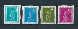 [104153] Costa Rica 1967 Postal tax children's village Christmas Madonna  MNH