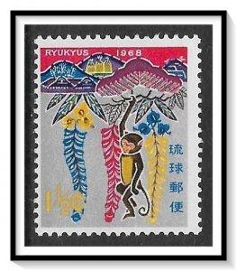 Ryukyu Islands #165 New Year MNH