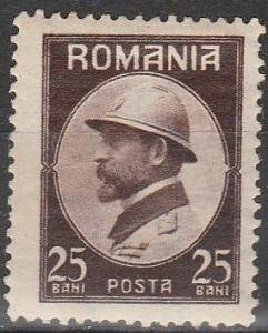 Romania #284  F-VF Unused (S3891)