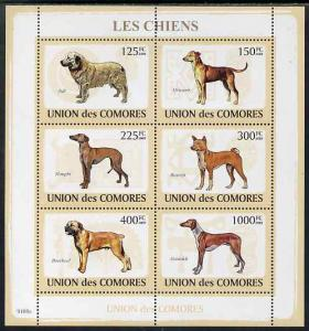 Comoro Islands MNH S/S Dogs 2009 6 Stamps