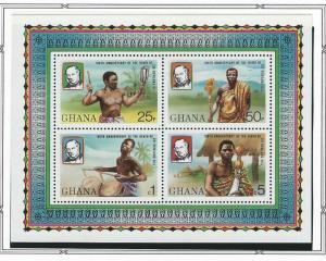 Ghana  mnh 708