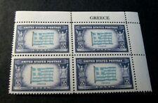 SCOTT # 916 PLATE BLOCK MINT NEVER HINGED GREECE OVERRUN COUNTRY
