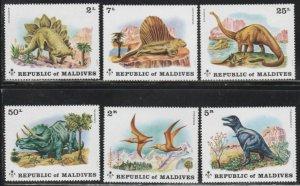 Maldive Islands #389-394 MNH Full Set of 6 cv $23.25