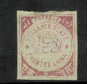 India bussahir state  Indian Feud State  lmm sgno 1 ? without monogram very rare