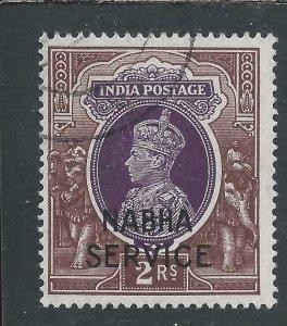 NABHA OFFICIAL 1940-43 2r PURPLE & BROWN FU SG O67 CAT £450