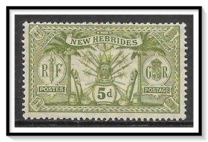 New Hebrides - British #21 Native Idols MLH