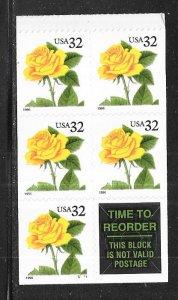 US#3149 $.32 Yellow rose (MNH) CV $3.50