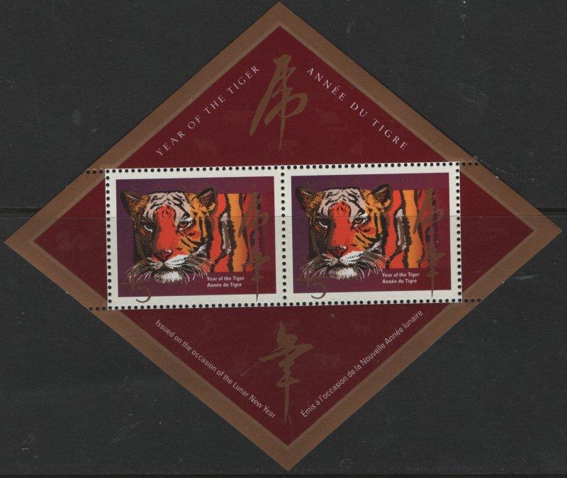Canada, 1708A, SOUVENIR SHEET, MNH, 1998 New Year
