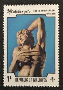 Maldive Islands 1975 #593 Unused/MH, CV $.25