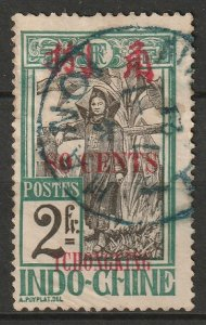 French Offices Tchongking 1919 Sc 65 used Hanoi CDS