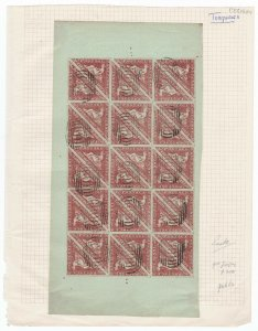 COGH44)  Cape of Good Hope Forgery of the 1d Red on pale green paper in complete