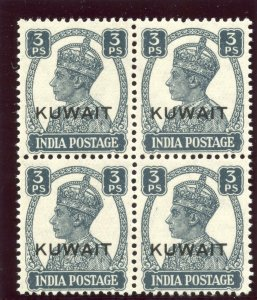 Kuwait 1945 KGVI 3p slate block of four superb MNH. SG 52. Sc 59.