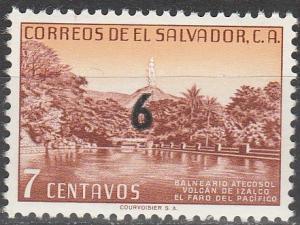 Salvador #693  MNH VF (V2507)