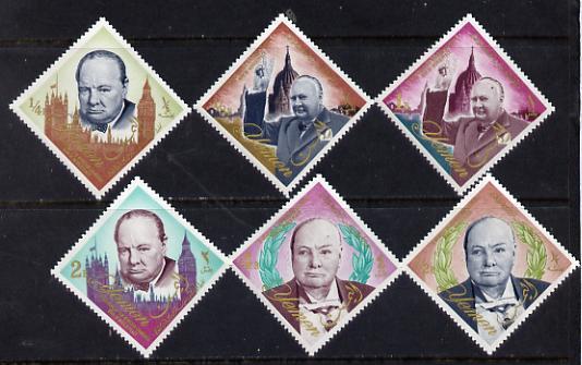 Yemen MNH MI 153A-8A Winston Churchill Diamonds 1965