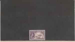 FIJI 152 MNH 2014 SCOTT CATALOGUE VALUE $5.00