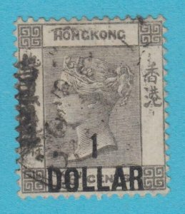 HONG KONG 70 used NO FAULTS VERY  FINE !