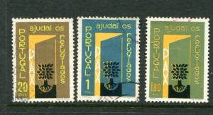 Portugal #948-50 Mint/ Used (Box1)