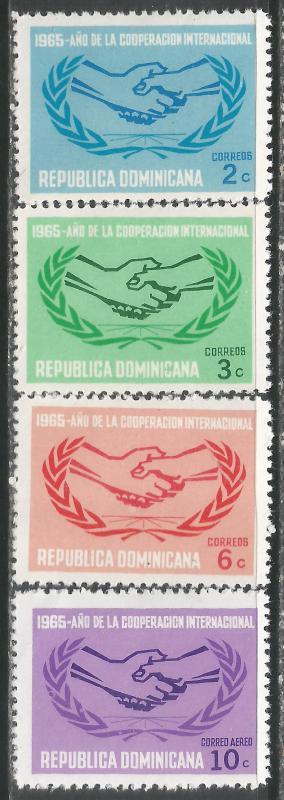 DOMINICAN REPUBLIC 608-10 C139 MOG 176C