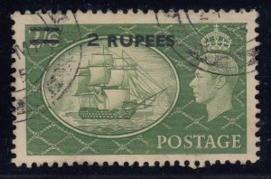 Eastern Arabia (Oman), SG 41a, used Surcharge Ty. 6b variety