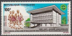 Togo #C166  MNH   (S7564)
