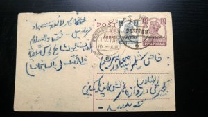 "VERY RARE 1948 PAKISTAN ""OVERPRINT MAY BE LAHORE"" POST CARD FROM JHANG TO PESHAW"